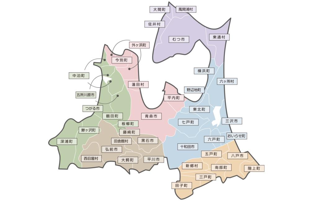 screencapture-www-pref-aomori-lg-jp-kensei-shichoson-shichoson-html-1471415854815